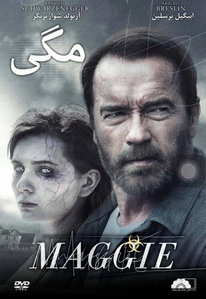 دانلود فیلم دوبله فارسی مگی maggie 2015