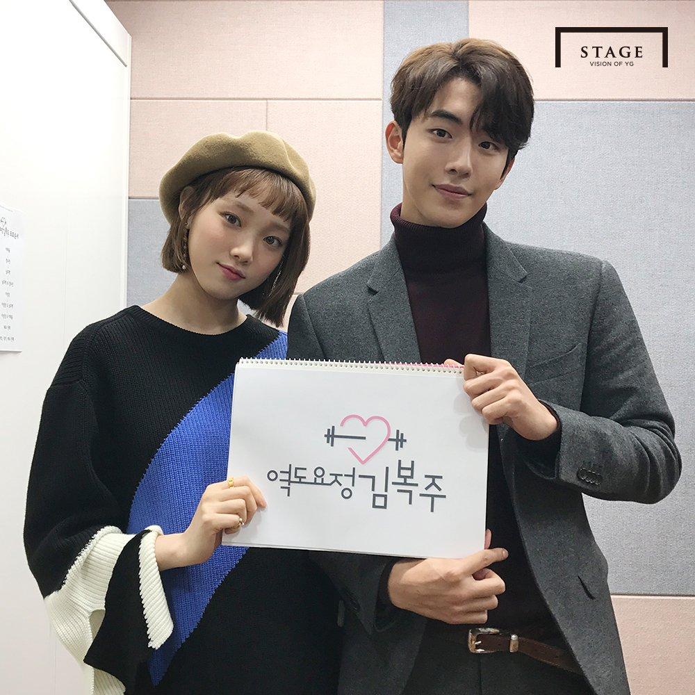 دانلود سریال کره ای کیم بوک جو پری وزنه برداری 2016 Weightlifting Fairy Kim Bok Joo