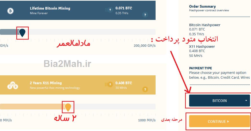 http://s9.picofile.com/file/8274954992/genesi_mining_Bia2Mah_ir_3.jpg
