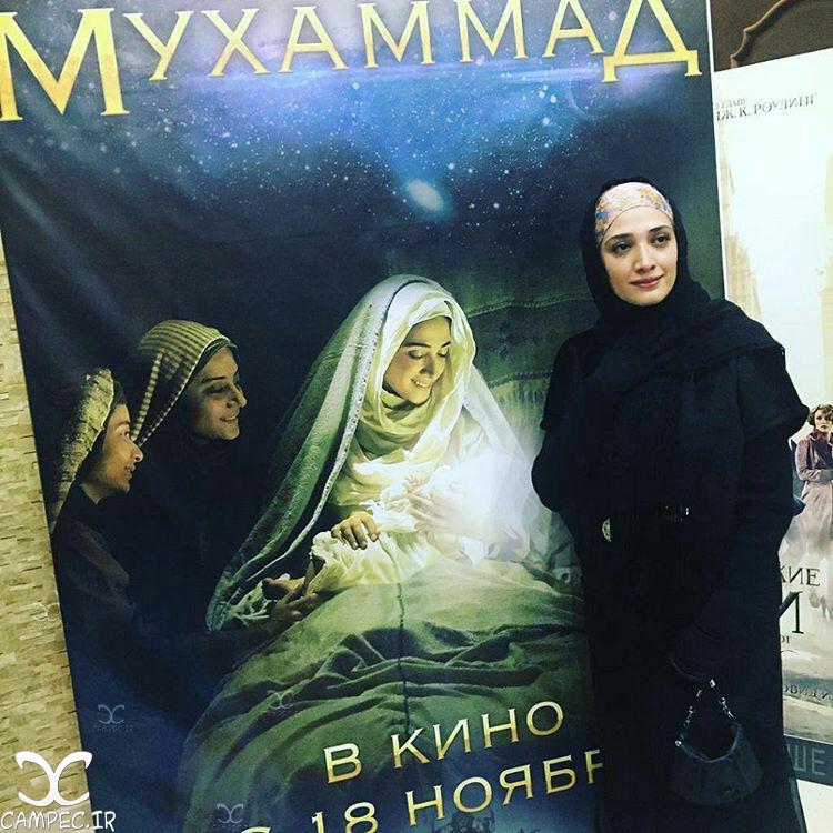 مینا ساداتی در روسیه