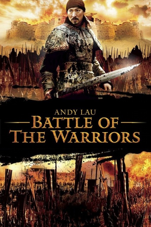 http://s9.picofile.com/file/8275070318/Battle_of_the_Warriors_Poster1_sjbluesubs_.jpg