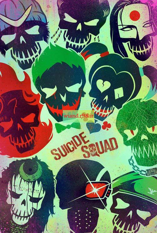 دانلود فیلم Suicide Squad 2016 – جوخه خودکشی