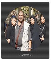 بیوگرافی و عکسهای کیانوش گرامی با خانواده اش
