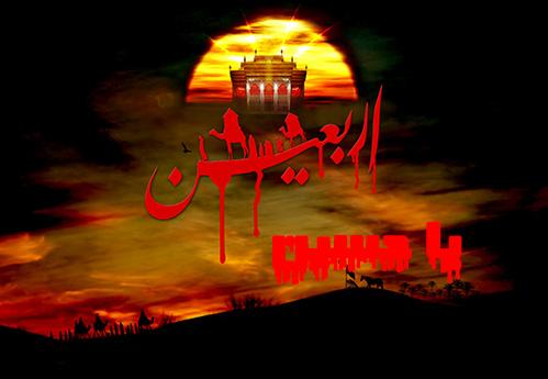اربعین حسینی-پرسش هایی درباره اربعین حسینی