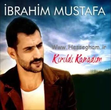 دانلود آهنگ غمگین ترکیه