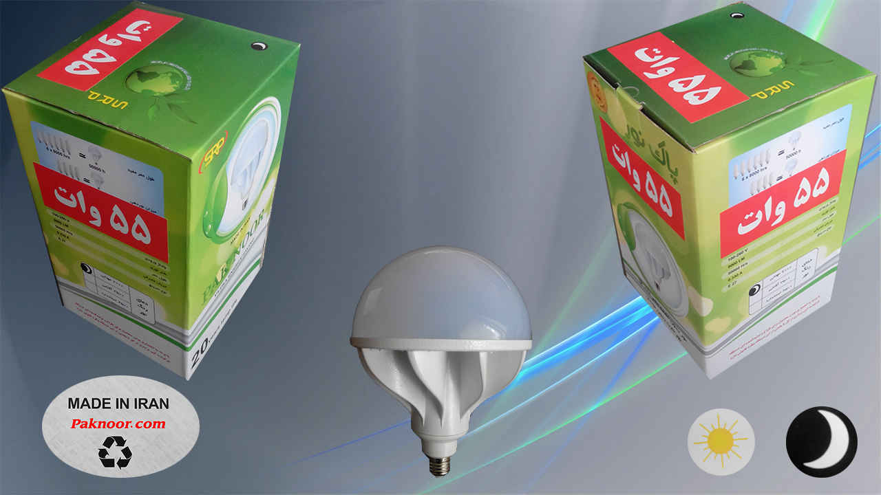 لامپ اس ام دی پاک نور 55 وات