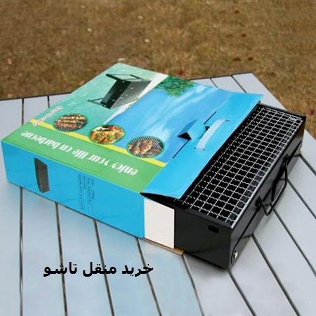 خرید منقل تاشو | فروشگاه خرید گیره کوچک کننده بینی