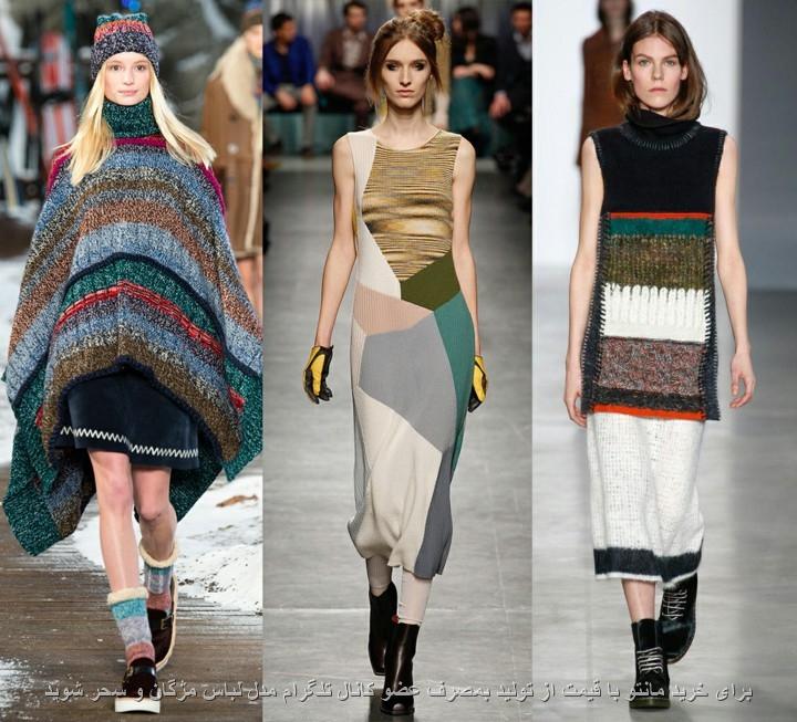 مدل لباس زمستانی زیبا برای خانم ها 2017
