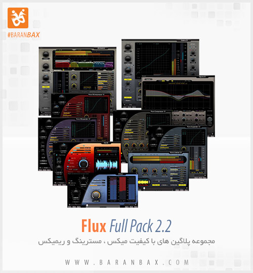 دانلود مجموعه پلاگین میکس و مسترینگ Flux Full Pack 2.2