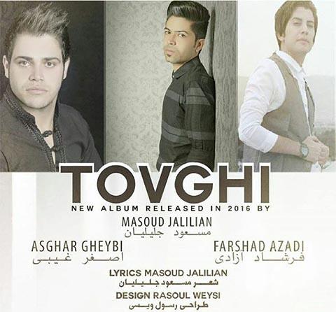 http://s9.picofile.com/file/8275548018/Masoud_Jalilian_Toughi.jpg