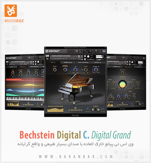 دانلود وی اس تی پیانو Bechstein Digital C. Bechstein Digital Grand