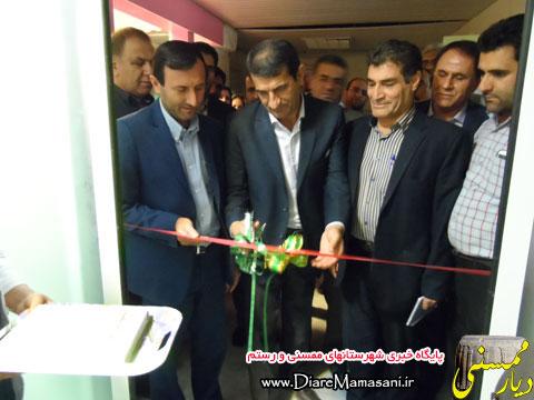 افتتاح فاز اول زایشگاه بیمارستان ولیعصرممسنی