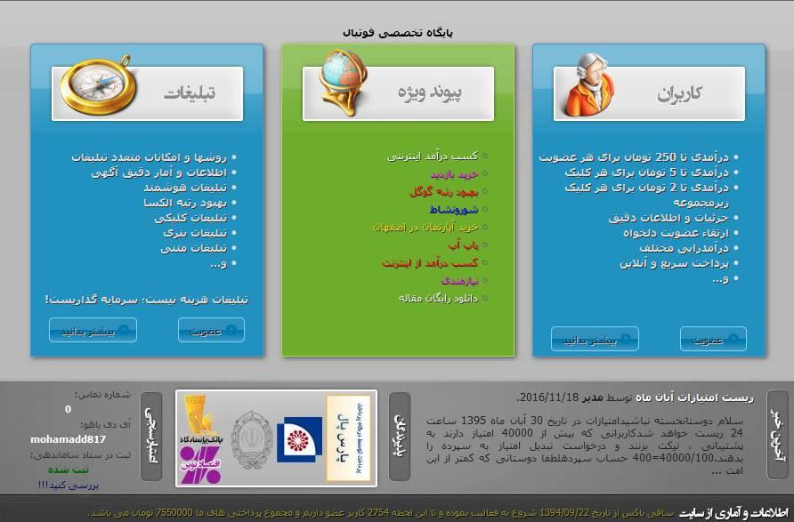 [blocked]http://s9.picofile.com/file/8275863550/saghybux_Bia2Mah_ir_.jpg