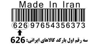 معرفی برند های ایرانی لوازم کامپیوتر