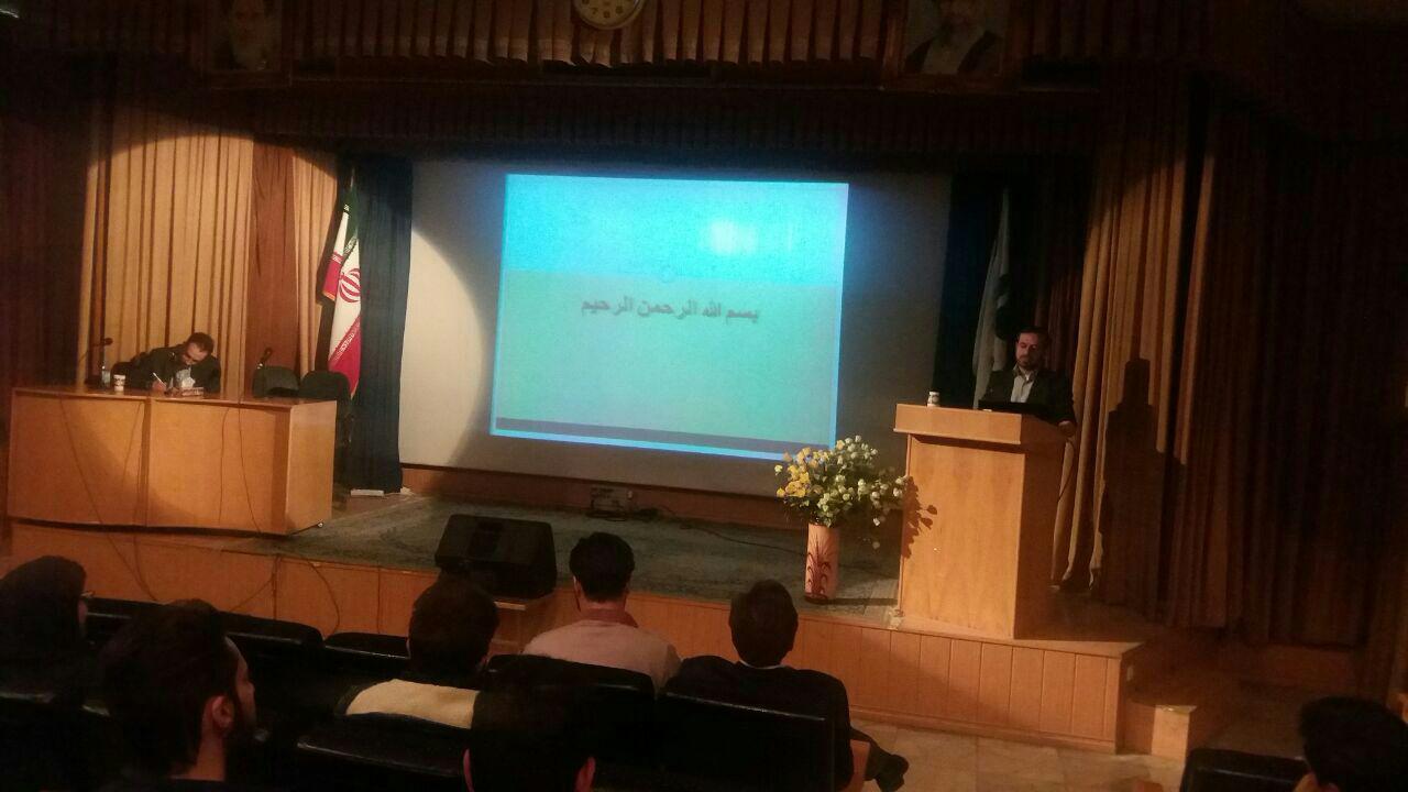 انجمن علمی زیست دانشگاه اصفهان