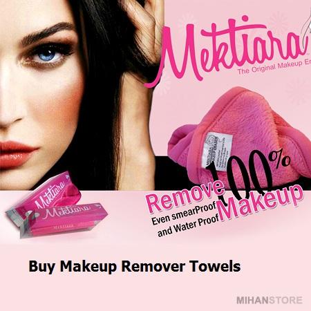 ویژگی های اصلی حوله پاک کننده آرایش عرضه شده در فروشگاه گیره بینی