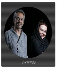 عکسها و بیوگرافی علی قربان زاده