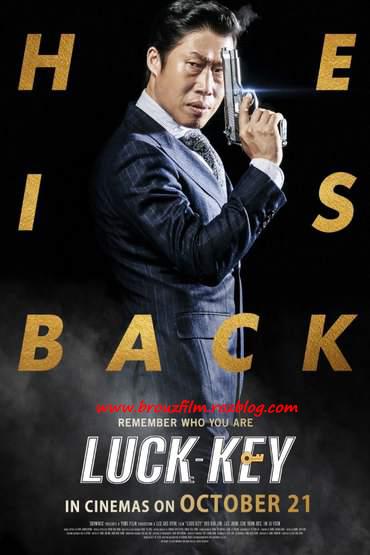 دانلود فیلم Luck-Key 2016