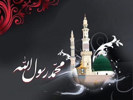 متن پیام تسلیت برای وفات پیامبر (ص) و شهادت امام حسن (ع)+عکس نوشته