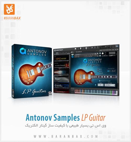 دانلود وی اس تی گیتار الکتریک Antonov Samples LP Guitar