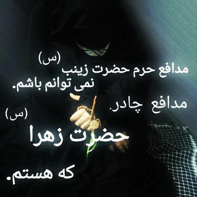 نتیجه تصویری برای عکس پروفایل حجاب