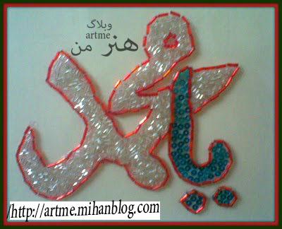http://s9.picofile.com/file/8276406676/Muhammad22.jpg