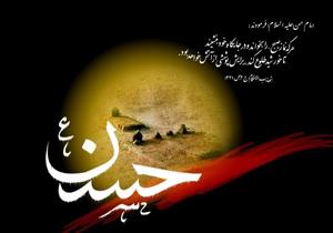 وصیعت نامه امام حسن مجتبی درباره تعامل با دنیا