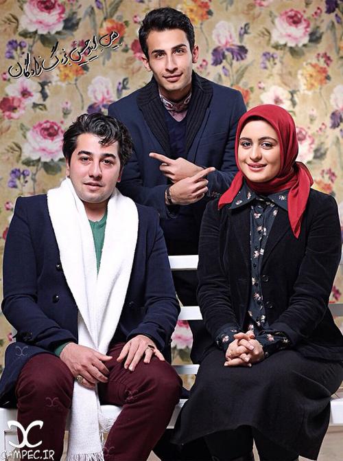 مانی نوری با فاطیما بهارمست و مهران ضیغمی