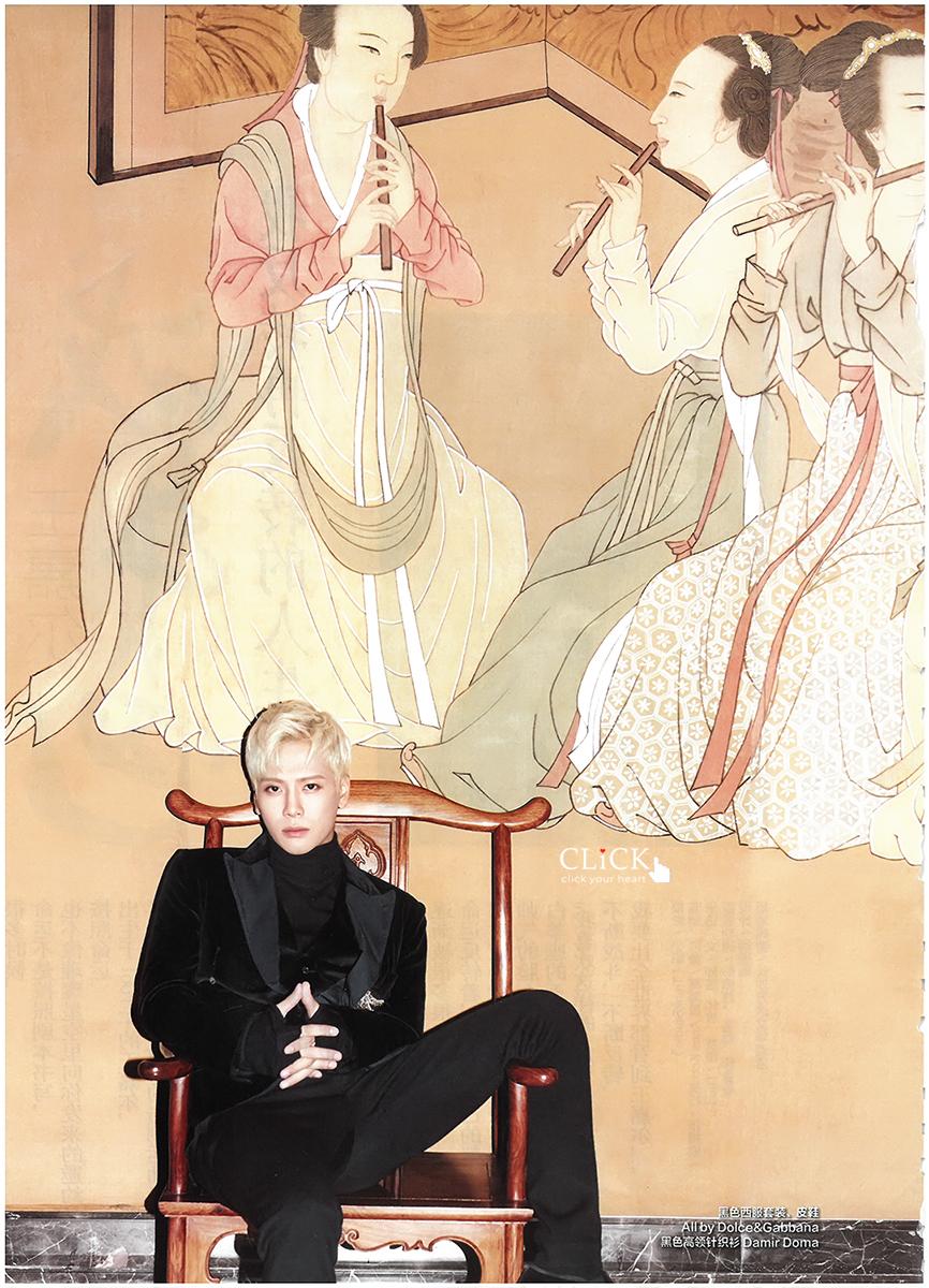 Baazar magazine - Wang Jackson