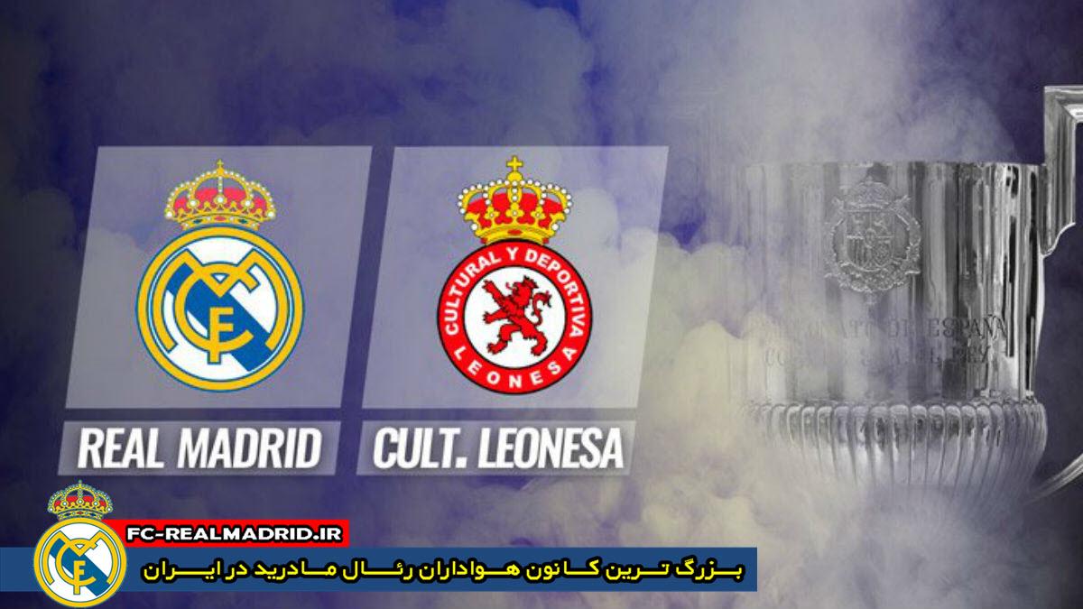 <h3>پخش زنده و انلاین بازی رئال مادرید و کولتورال لئونسا در کوپا دل ری</h3>
