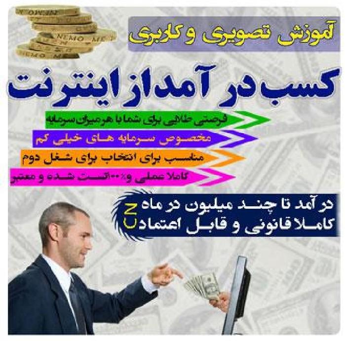 http://s9.picofile.com/file/8276664384/KASBE_HAL8L_1.jpg