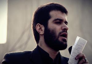 دانلود نماهنگ جدید یک شب کنار پنجره فولاد با صدای حاج میثم مطیعی برای شهادت امام رضا (ع)