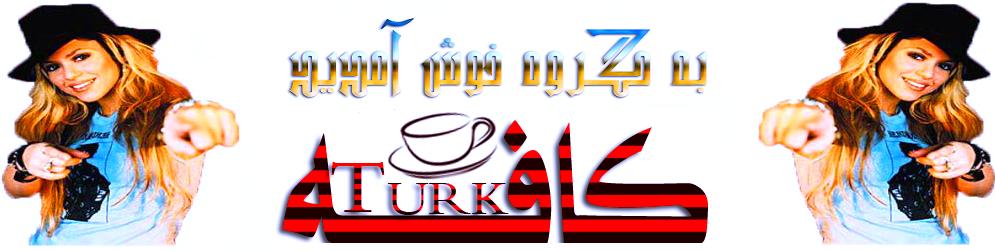 Tabriz_Club_1454361524_facenama_cover.pn