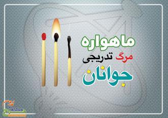 http://s9.picofile.com/file/8276768868/11.jpg