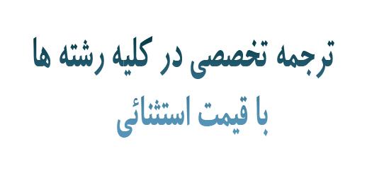 Hakimeh Kheyri