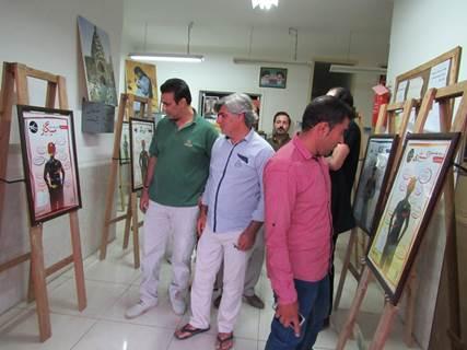 نمایشگاه عکس مواد مخدر در ممسنی