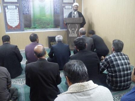سخنرانی امام جمعه در جمعه کارمندان کمیته امداد امام خمینی (ره) فلاورجان