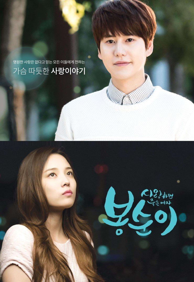 http://s9.picofile.com/file/8277089684/Cyborg_In_Love_poster2_sjbluesubs_.jpg
