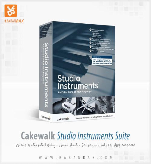 دانلود مجموعه وی اس تی Cakewalk Studio Instruments Suite