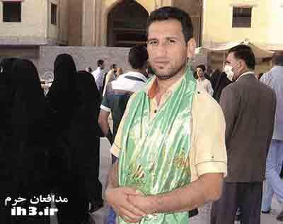 شهيد مدافع حرم ناصر مسلم سواري