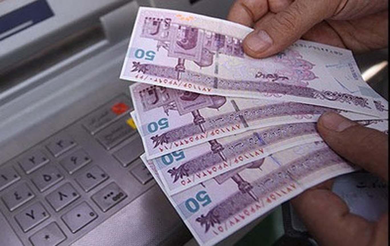 تاریخ و زمان دقیق واریز يارانه نقدی آذر ماه 95 اعلام شد