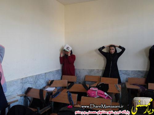مانور سراسری زلزله در دبیرستان دخترانه سما نورآباد