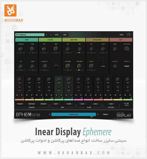 دانلود سینتی سایزر پرکاشن Inear Display Ephemere
