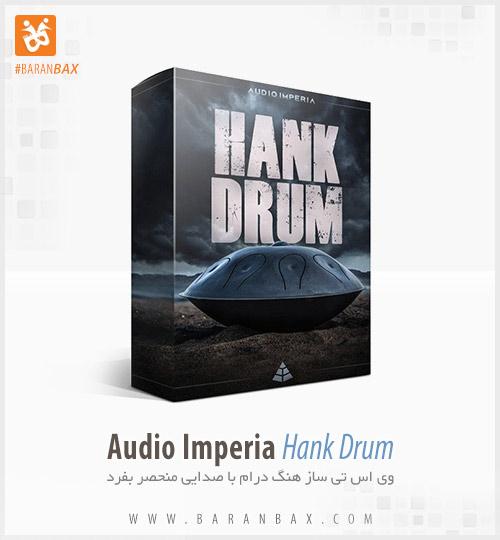 دانلود وی اس تی هنگ درام Audio Imperia Hank Drum