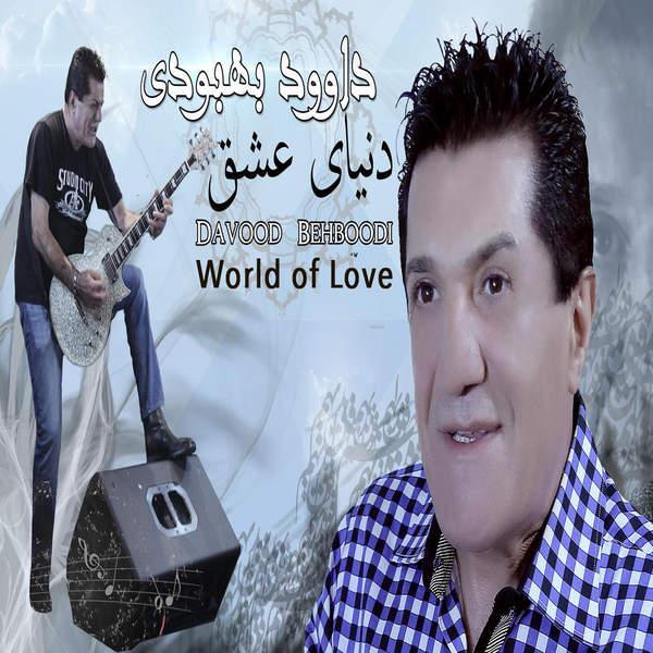 http://s9.picofile.com/file/8277339542/ArazMusic_98_IR.jpg