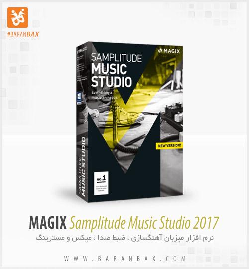 دانلود MAGIX Samplitude Music Studio 2017 - آهنگسازی ، میکس و مسترینگ
