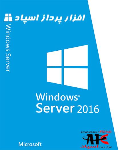 ويندوز سرور ۲۰۱۶ نسخه نهايي Windows Server 2016 RTM x64