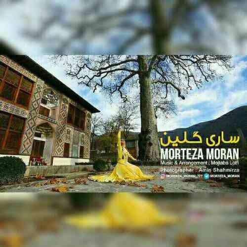 http://s9.picofile.com/file/8277519518/4Morteza_Moran.jpg