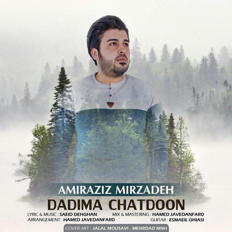 http://s9.picofile.com/file/8277519900/Amiraziz_Mirzadeh.jpg