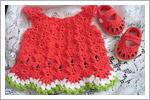 لباس بافتنی ویژه شب یلدا برای کوچولوها
